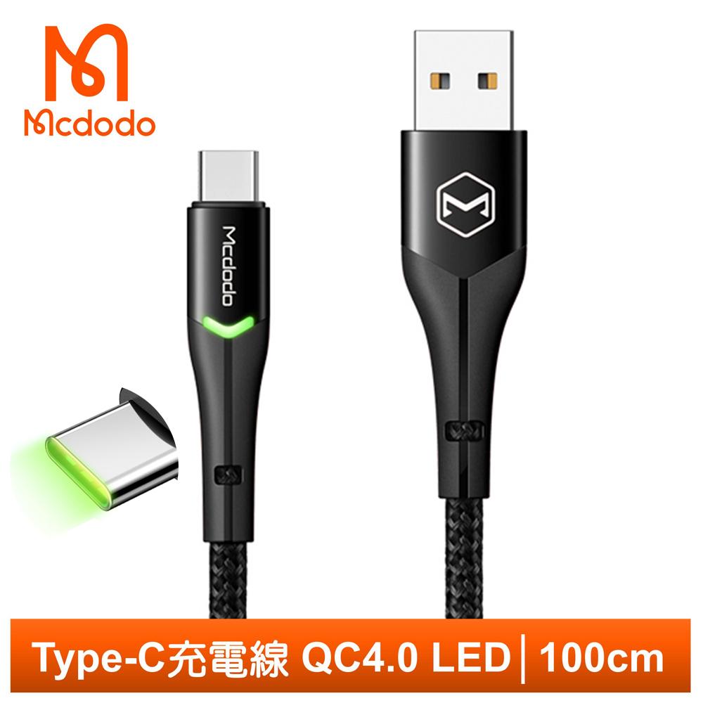 Mcdodo麥多多台灣官方 Type-C充電線傳輸線閃充線編織快充 QC4.0 LED 指示燈 微笑系列 100cm 麥多多 黑色