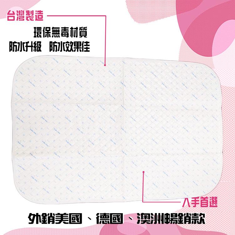 【olina】MIT台灣製三層防水尿布墊/防水墊/生理墊 -M(60*90cm)