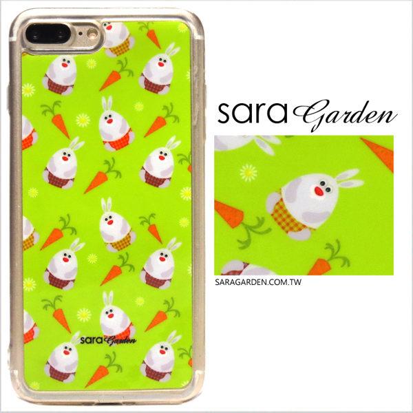 【Sara Garden】客製化 軟殼 蘋果 iphone7plus iphone8plus i7+ i8+ 手機殼 保護套 全包邊 掛繩孔 兔兔胡蘿蔔