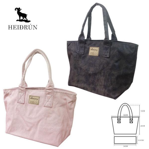 【HEIDRUN海蒂倫】MIT麂皮質感手提包 軟包/水餃包/便當袋/午餐外出袋/外出包/台灣製造(馬卡龍/粉)