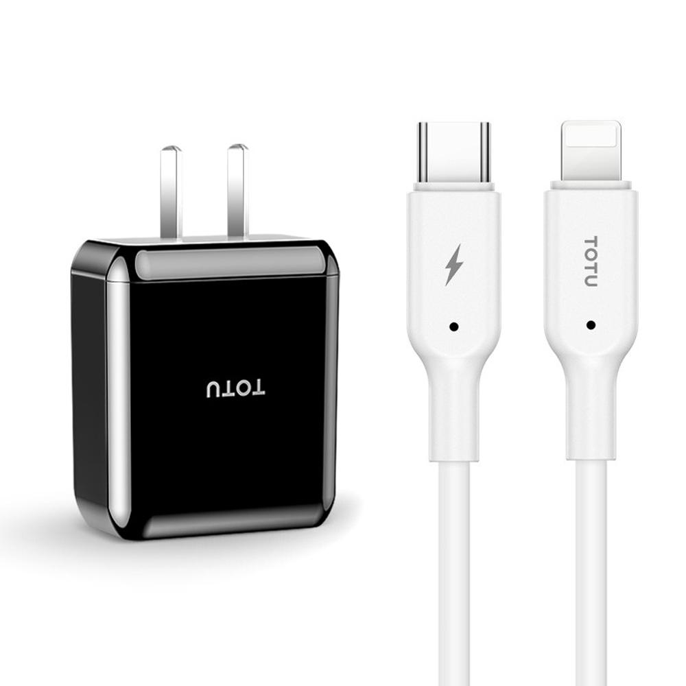 【TOTU台灣官方】PD/Lightning/Type-C/iPhone充電線充電器充電頭快充頭快充線 簡系列 1M 黑色充電頭+白色充電線