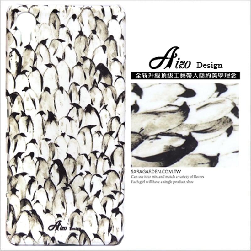 【AIZO】客製化 手機殼 SONY XZP XZ Premium 手繪滿版企鵝 保護殼 硬殼