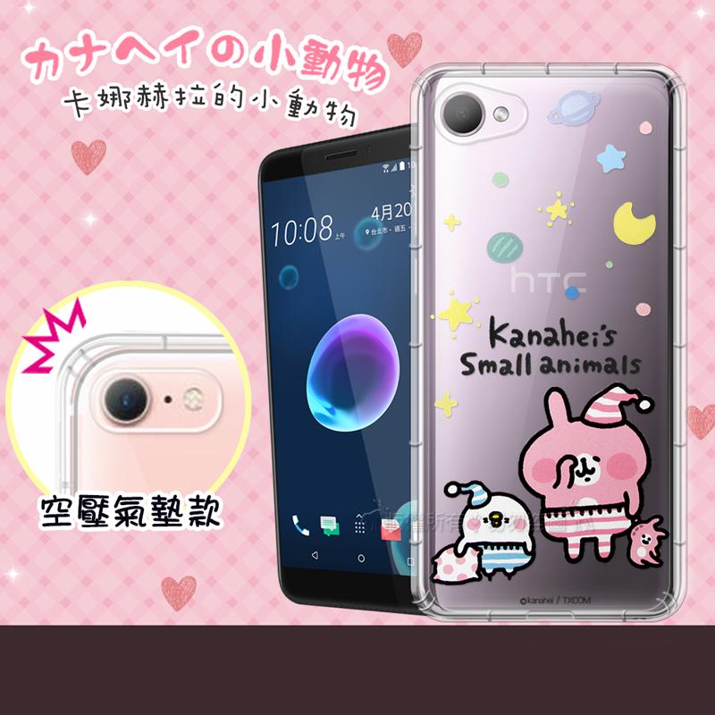 官方授權 卡娜赫拉 HTC Desire 12 透明彩繪空壓手機殼(晚安)