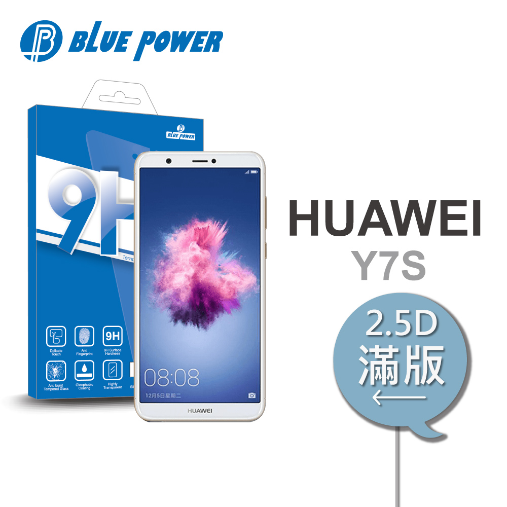 BLUE POWER HUAWEI Y7s 2.5D滿版 9H鋼化玻璃保護貼 - 黑色