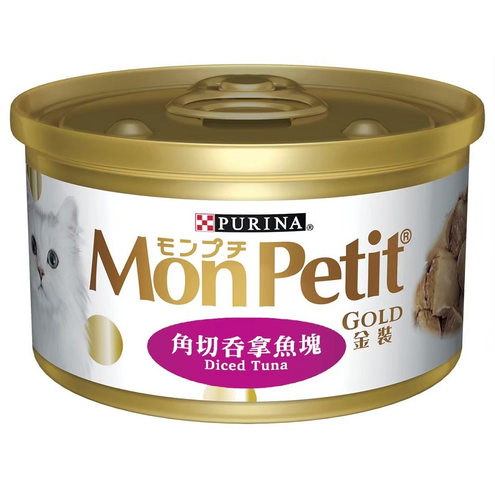 MonPetit 貓倍麗金罐 85g 48入 角切鮮鮪魚