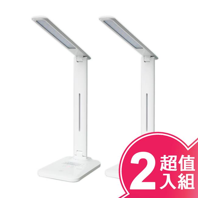 手機無線充電護眼檯燈(超值二入組) SP-2103