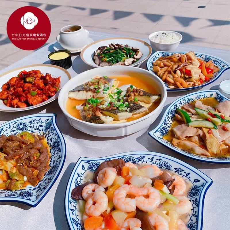 台中日光溫泉中餐廳海陸六人組合餐外帶電子券(MO)