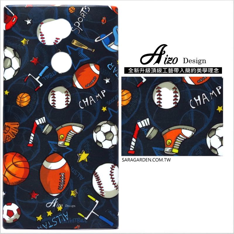 【AIZO】客製化 手機殼 SONY L2 插畫球類塗鴉 保護殼 硬殼