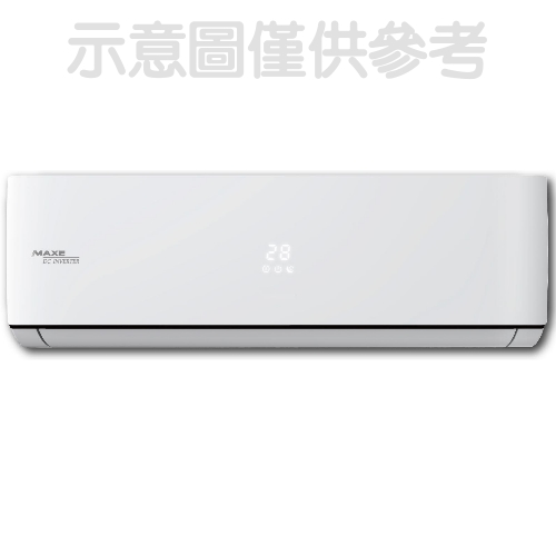 MAXE萬士益變頻分離式冷氣5坪MAS-36CV32/RA-36CV32