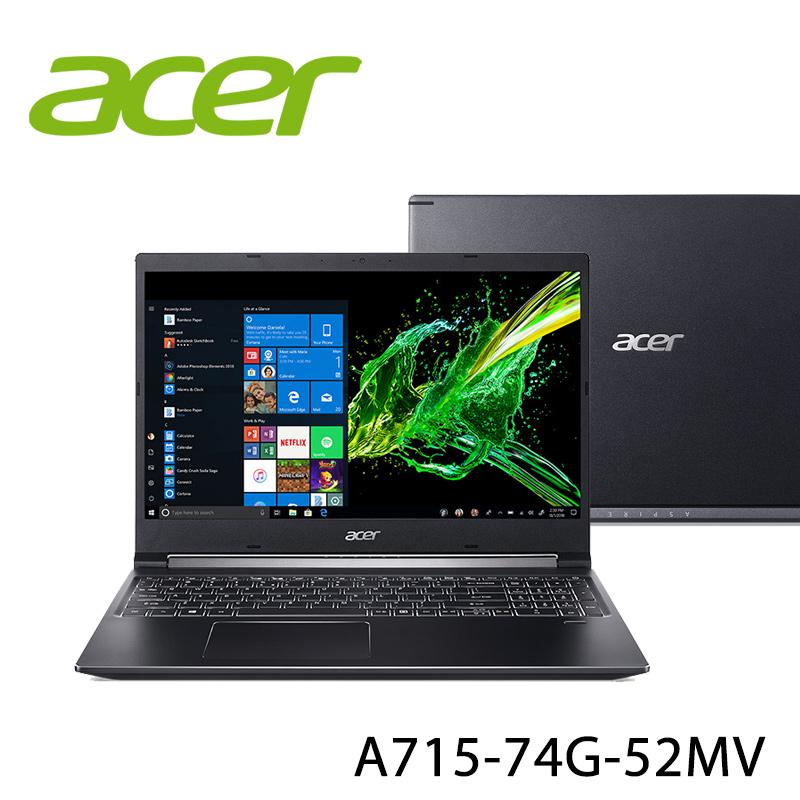 【ACER宏碁】A715-74G-52MV 15.6吋 筆電-送無線滑鼠+電腦除塵刷(贈品顏色款式隨機)