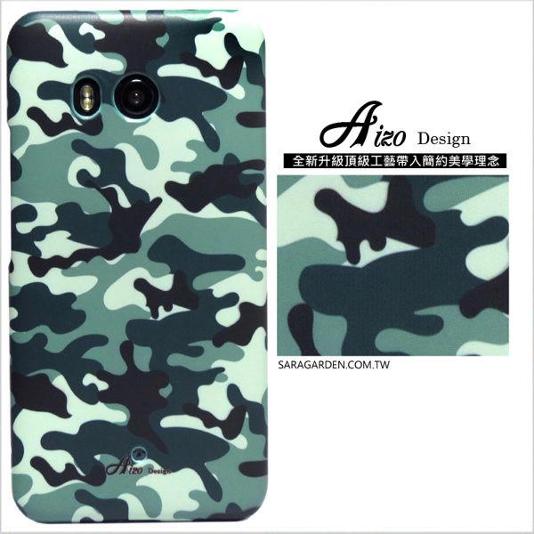 【AIZO】客製化 手機殼 HTC U11 迷彩 撞色 藍綠 保護殼 硬殼