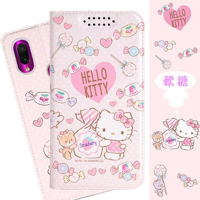 【Hello Kitty】紅米7 甜心系列彩繪可站立皮套(軟糖款)