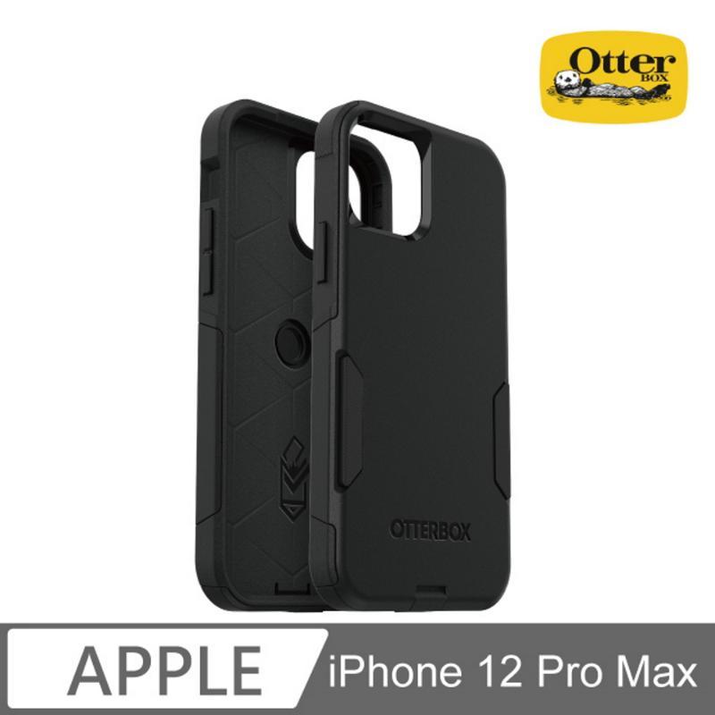 Otter Box 通勤者系列保護殼 iPhone 12 Pro Max (6.7) 黑