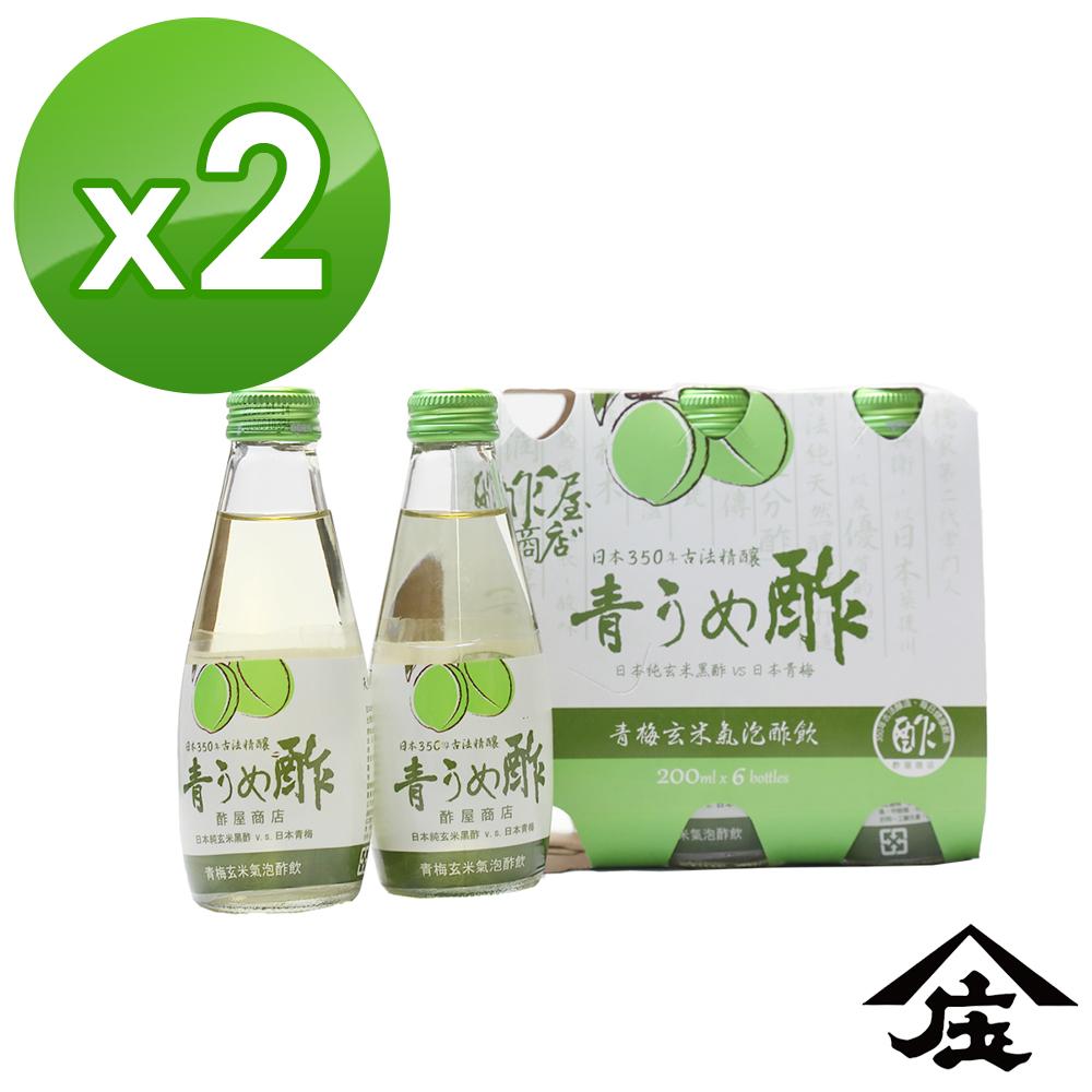 【庄分酢】日本青梅氣泡酢飲(200ml/24瓶/盒) x2盒