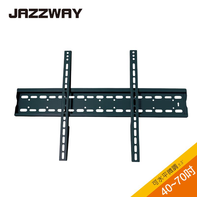 【JAZZWAY】40-70吋液晶萬用壁掛架/LED-03+(需協助安裝)
