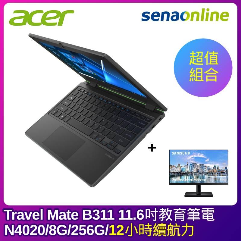 ACER Travel Mate B311-31 教育國民筆電 (N4020/8G/256G/11.6吋/黑)+三星 24吋 商用顯示器T450