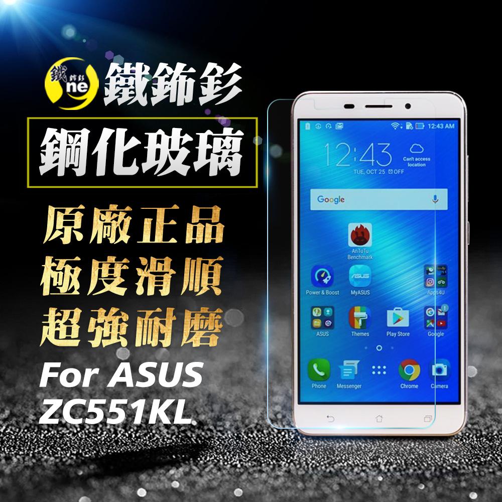 O-ONE旗艦店 鐵鈽釤鋼化膜 ASUS ZenFone 3 Laser ZC551KL 日本旭硝子超高清手機玻璃保護貼