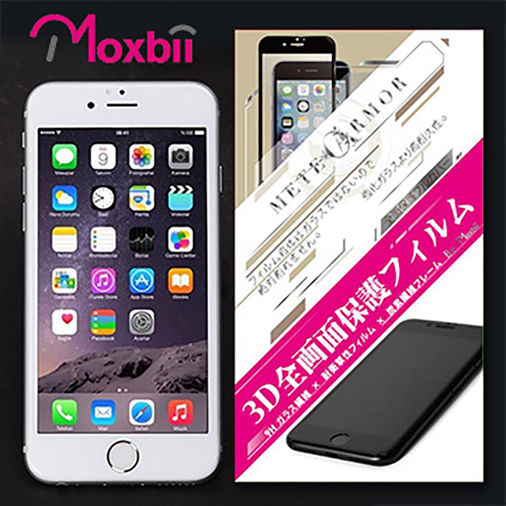 Moxbii 蘋果 Apple iPhone 7(白框) 9H 太空盾 3D滿版 螢幕保護貼