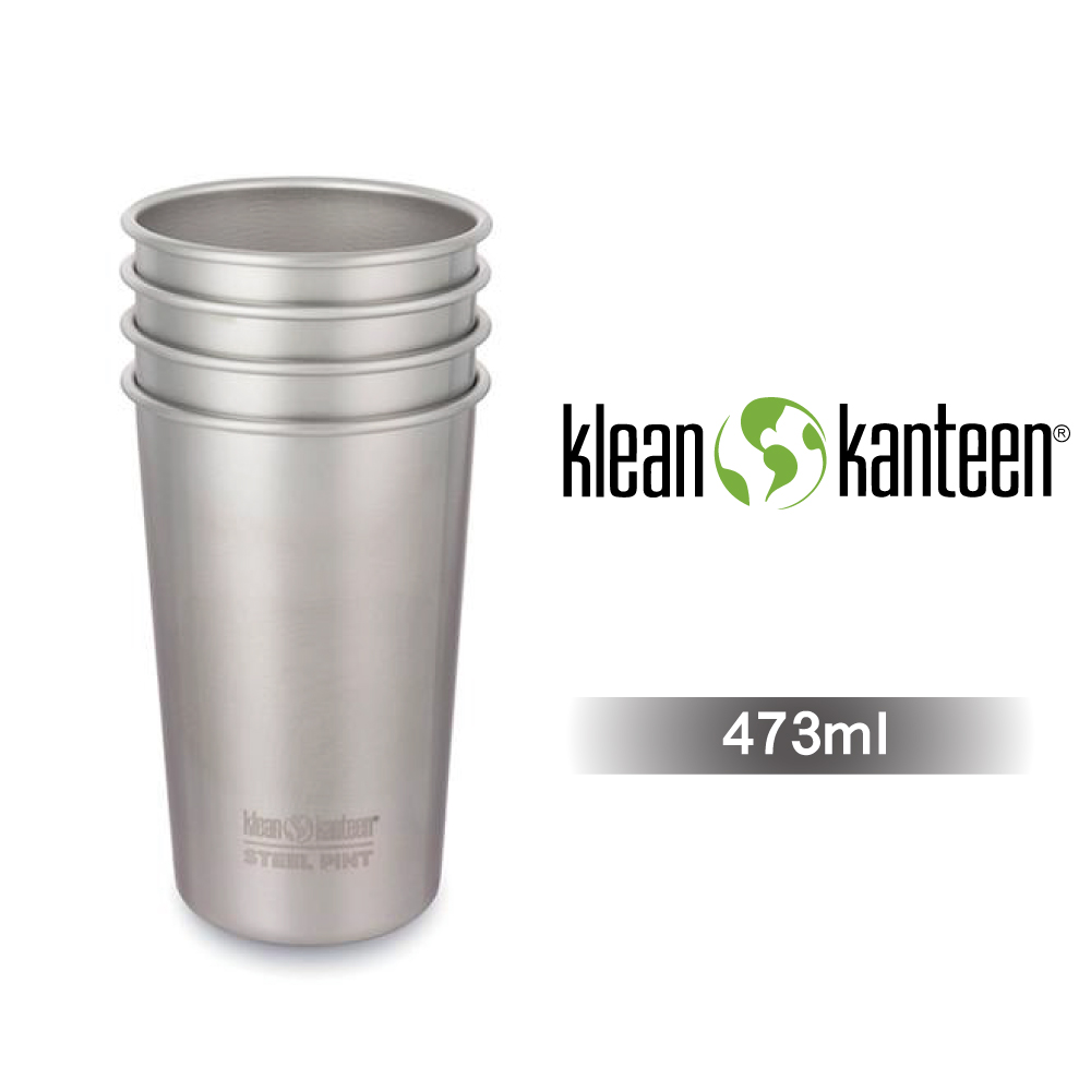 【美國Klean Kanteen】不銹鋼飲料杯4入組473ml-原色鋼