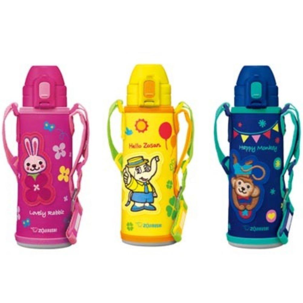 【象印】0.52L童用保溫瓶-黃色 SD-CAE50-YA