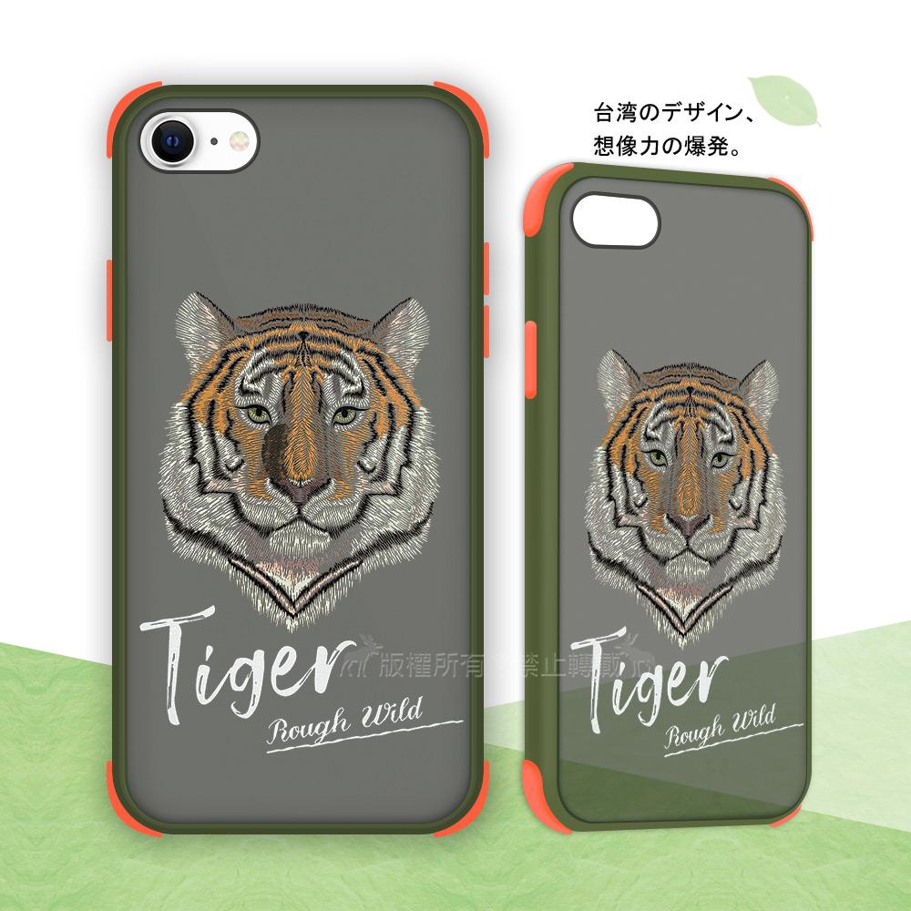 Taiwan設計創意 iPhone SE2/8/7 4.7吋 共用 耐衝擊防摔保護手機殼(叢林王者)