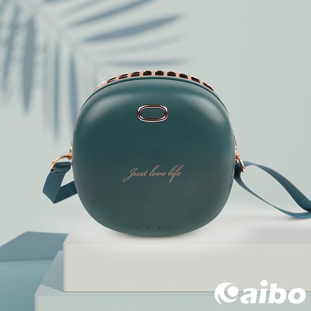 USB充電式 美型風潮 掛腰頸掛風扇(FAN-AB218)-綠色
