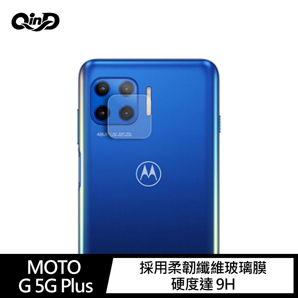 QinD MOTO G 5G Plus 鏡頭玻璃貼(兩片裝)