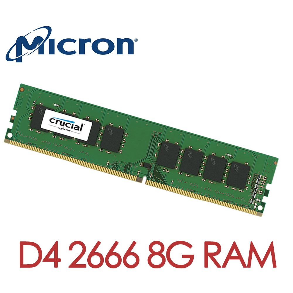 Micron Crucial 美光 D4 2666 8G 筆記型記憶體