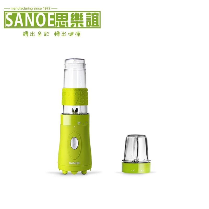 SANOE 思樂誼  B102 隨行杯果汁機 3年保固 (附研磨杯) 綠色
