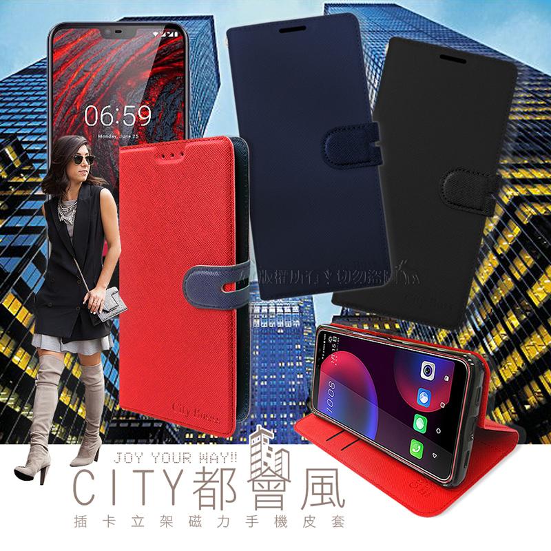 CITY都會風 Nokia 6.1 Plus 插卡立架磁力手機皮套 有吊飾孔 (瀟灑藍)