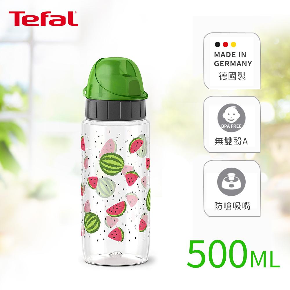 法國特福 F3030510 Tritan隨行瓶 0.5L-西瓜