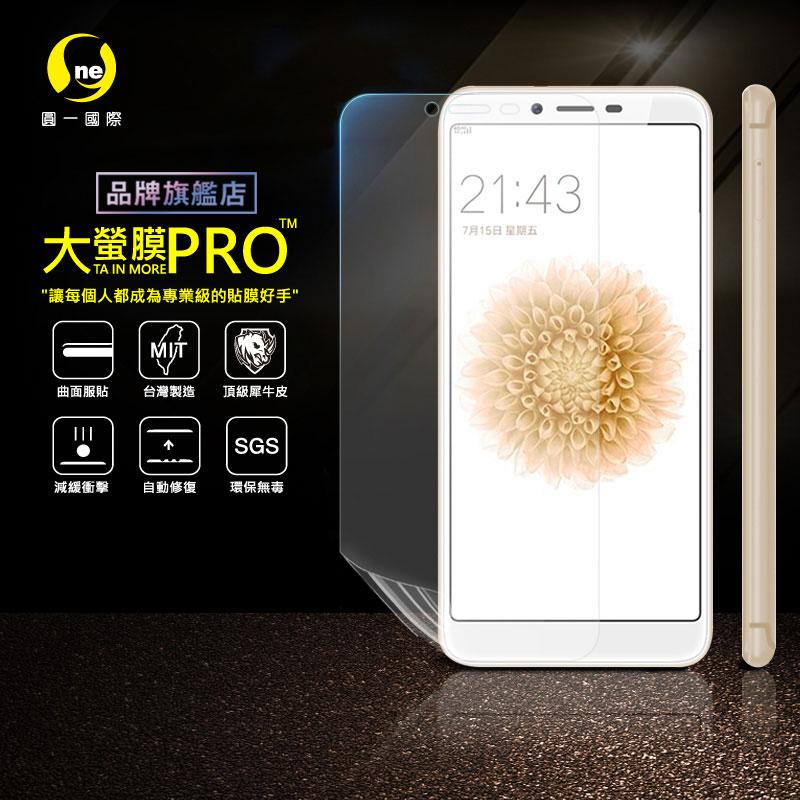 O-ONE旗艦店 大螢膜PRO KOOBEE S12 螢幕保護貼 亮面透明 台灣生產高規犀牛皮螢幕抗衝擊修復膜