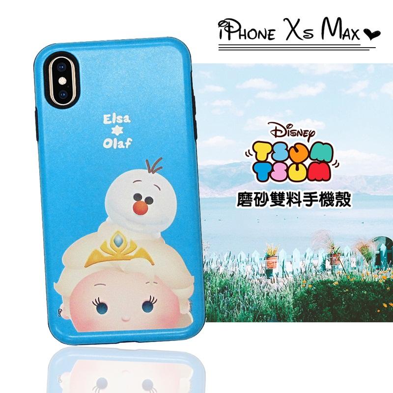 迪士尼正版授權 TSUM TSUM iPhone Xs Max 6.5吋 磨砂雙料手機殼(艾莎雪寶)