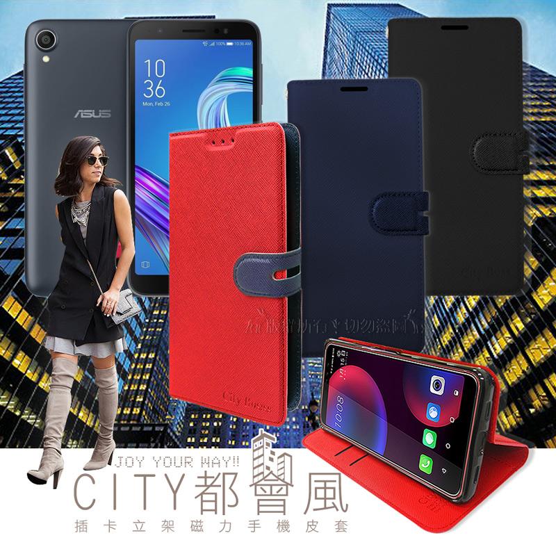 CITY都會風 ASUS ZenFone Live (L1) ZA550KL 插卡立架磁力手機皮套 有吊飾孔 (瀟灑藍)