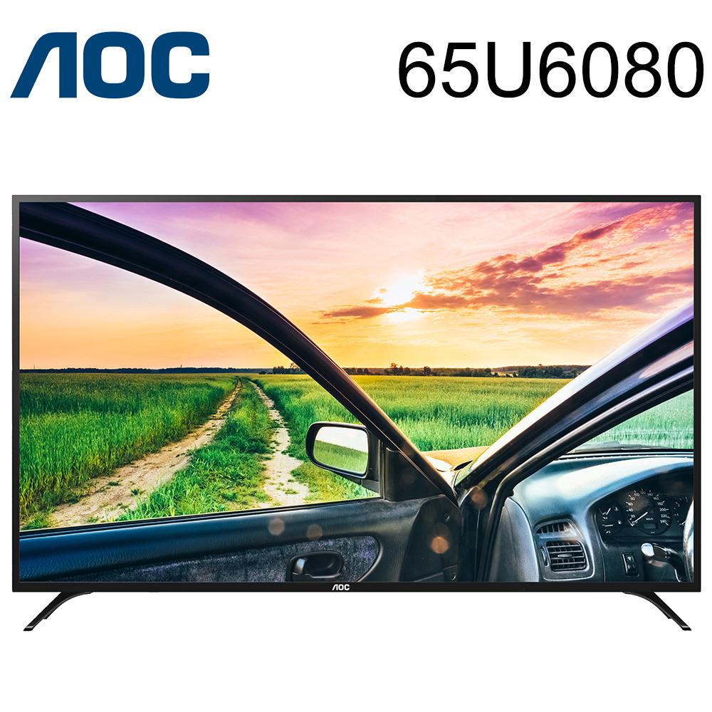 AOC艾德蒙 65吋4K UHD聯網液晶顯示器+視訊盒(65U6080)送基本安裝+OVO藍牙耳機