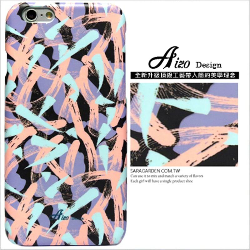 【AIZO】客製化 手機殼 蘋果 iPhone6 iphone6s i6 i6s 潑墨 線條 撞色 保護殼 硬殼