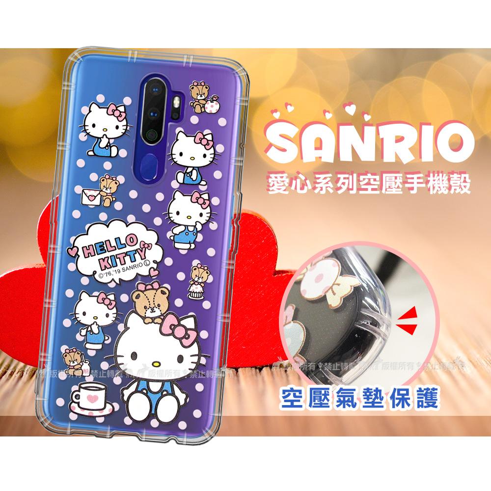 三麗鷗授權 Hello Kitty凱蒂貓 OPPO A5 2020/A9 2020共用款 愛心空壓手機殼(咖啡杯)