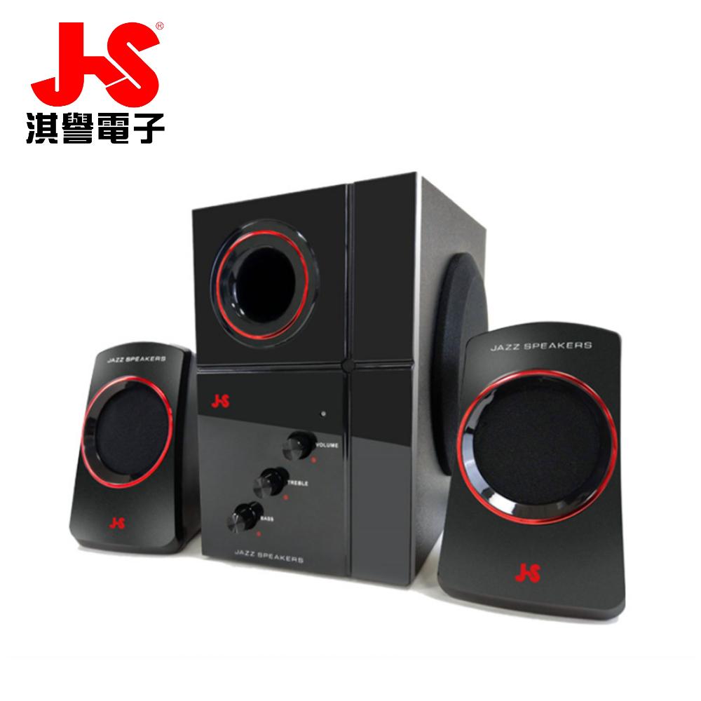 JS淇譽電子 2.1聲道多媒體喇叭 JY3054
