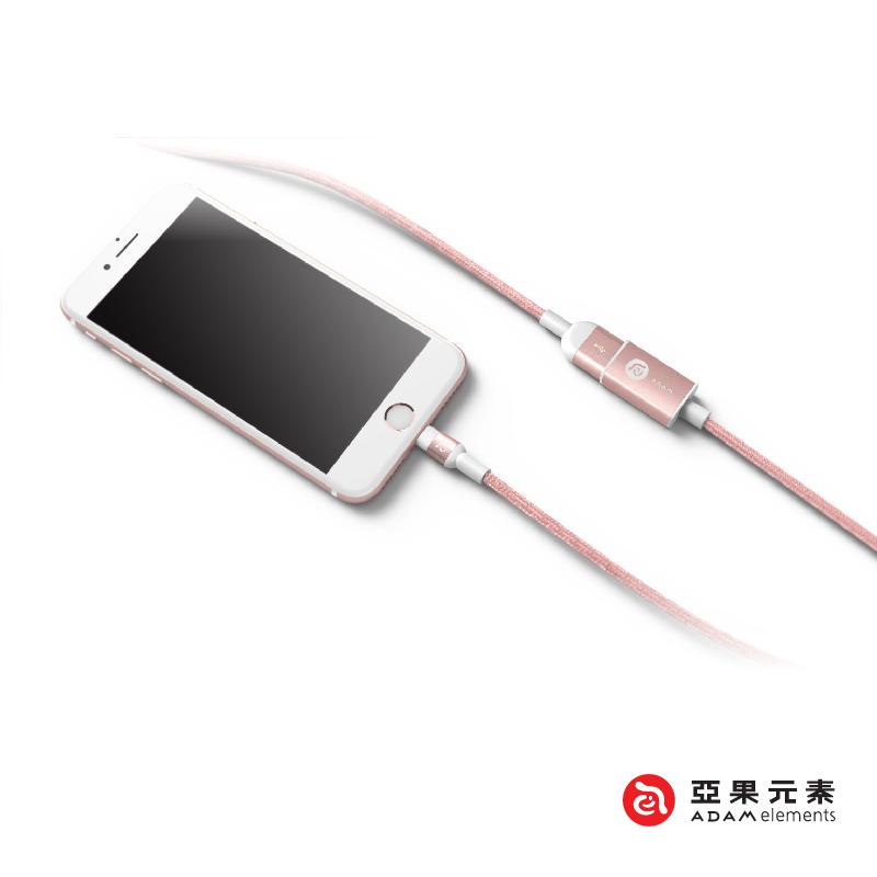 【亞果元素】PeAk AFM120 USB3.1 公對母轉接器/傳輸/充電線 120cm 玫瑰金