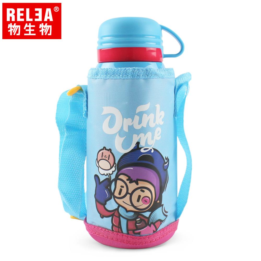 【香港RELEA物生物】520ml連萌兒童316不鏽鋼保溫杯(智慧藍)
