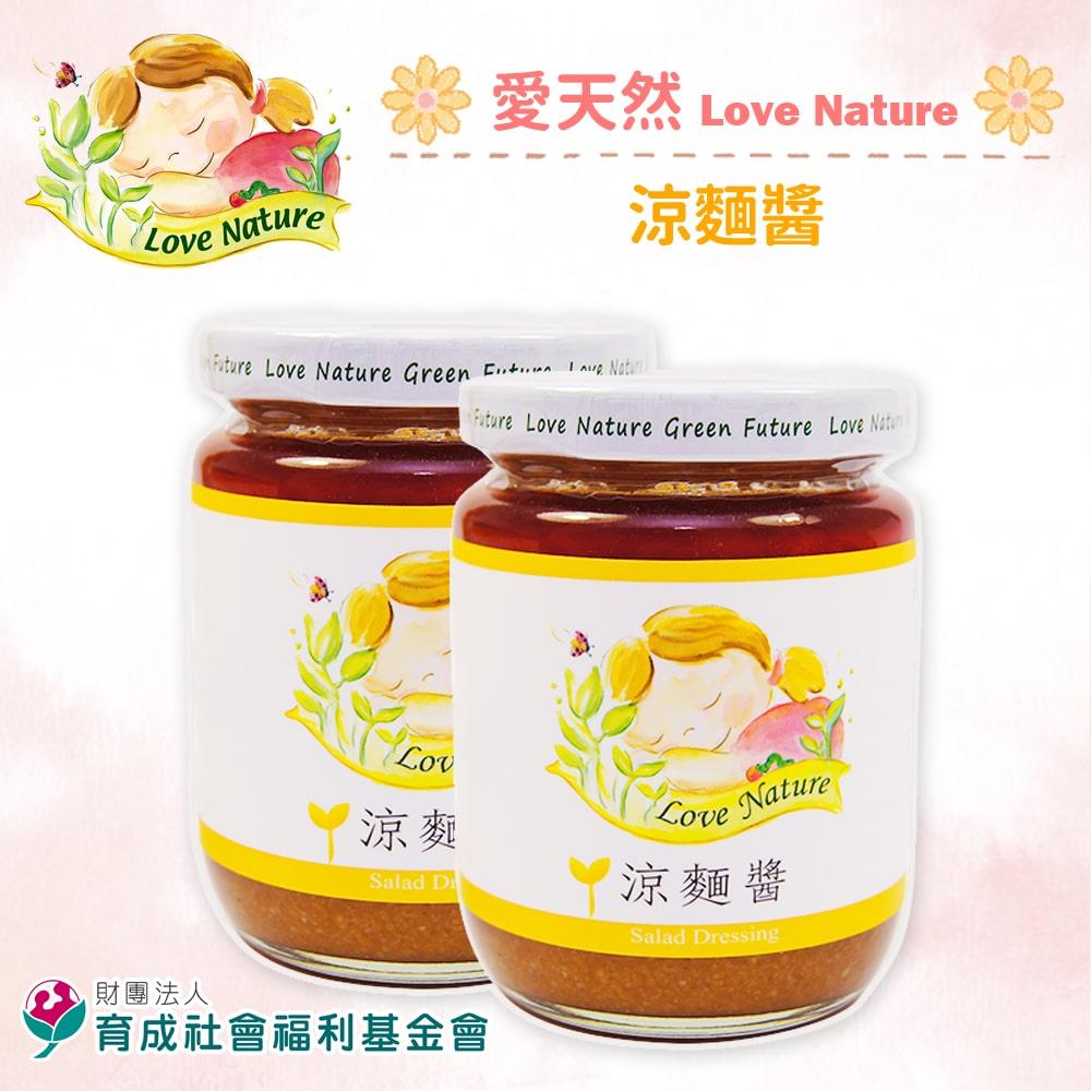 《育成基金會》涼麵醬(240g/罐,共兩罐)
