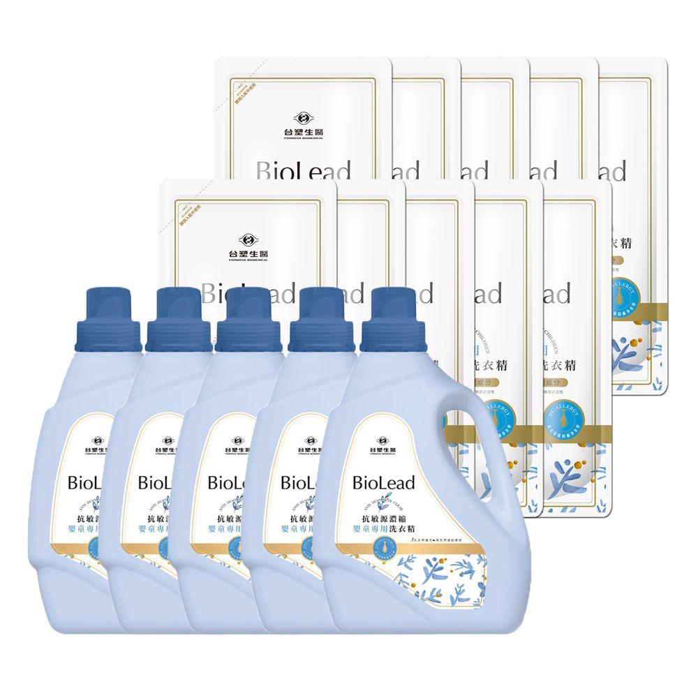 《台塑生醫》BioLead抗敏原濃縮洗衣精超值組 嬰幼兒衣物專用(5瓶+10包)