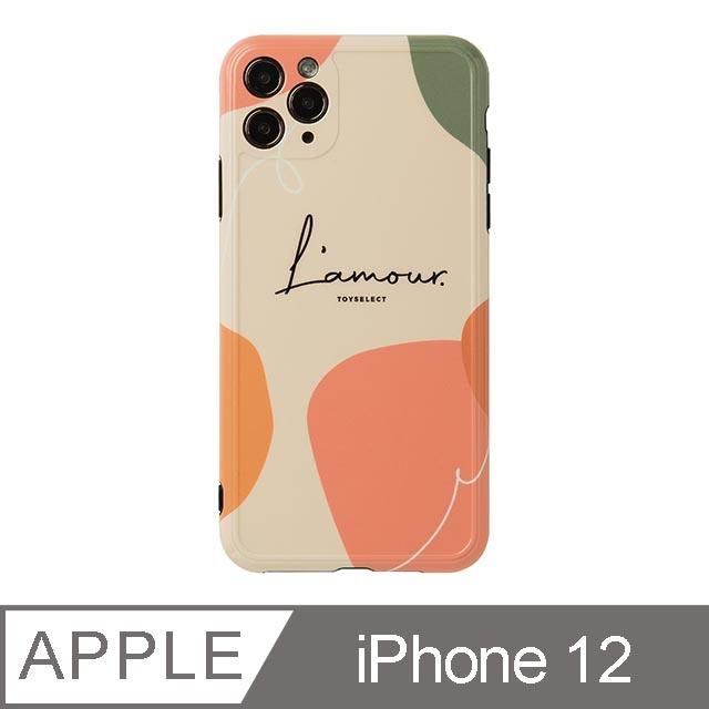 iPhone 12 6.1吋 Smilie藝術時空迴廊iPhone手機殼 橘黃曙光