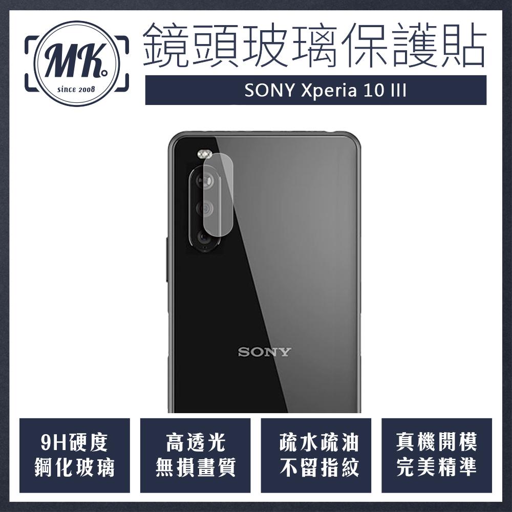 SONY Xperia 10 III 三代 鋼化玻璃鏡頭保護貼 鏡頭玻璃膜 鏡頭貼 鏡頭膜