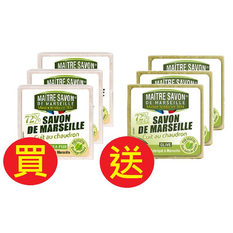 【買三送三】法國玫翠思傳統經典馬賽皂300g送橄欖馬賽皂300g