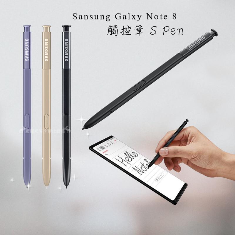 Samsung Galaxy Note8 專用觸控筆 S Pen (晶墨黑-平輸密封包裝)
