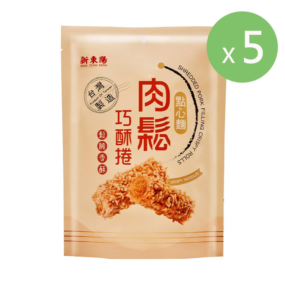 【新東陽】肉鬆巧酥捲-點心麵 (130g*5包)