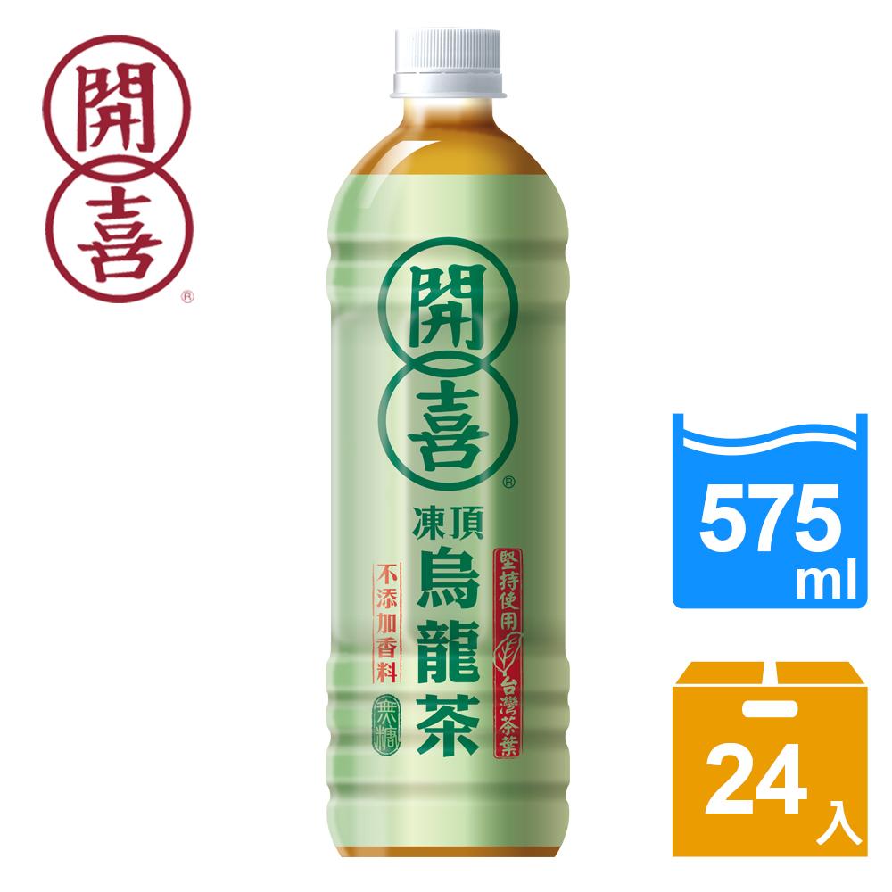 【開喜】凍頂烏龍茶無糖575ml(24入/箱)