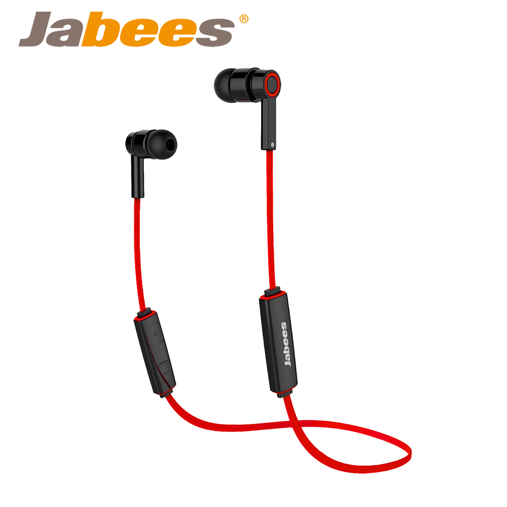Jabees OBees 藍牙4.1 時尚運動防水耳機 - 紅色