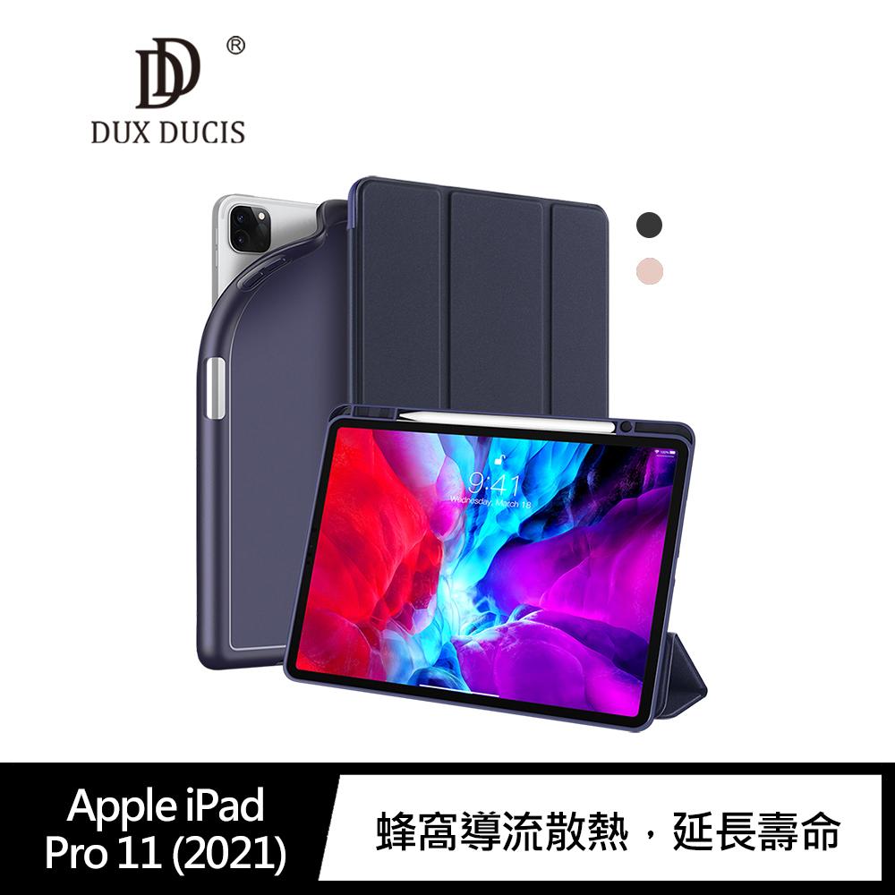 DUX DUCIS Apple iPad Pro 11 (2020/2021) OSOM 筆槽皮套(玫瑰金)